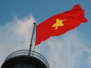 越南金星红旗——旅外越南人的骄傲