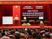 """广宁省为国家""""一乡一品""""计划产品寻找推动贸易促进工作的措施"""