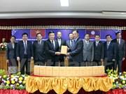 《胡志明全集》老挝语版第一集首发仪式在老挝举行