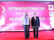 越南驻外大使馆纷纷举行国庆招待会 热烈 庆祝国庆72周年