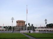 各国领导人致电祝贺越南国庆72周年