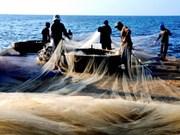 广义省集中推动海洋与岛屿经济发展