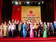 越南隆安省与柬埔寨柴桢和波萝勉两省深化友谊
