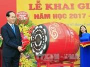 陈大光主席出席河内市征王初中开学典礼
