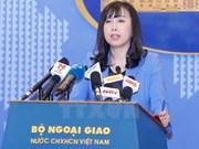 越南要求中国尊重越南对黄沙群岛的主权