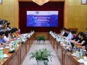 2017年APEC中小型企业部长会议即将在胡志明市召开
