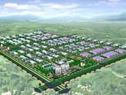 韩国企业在朔庄省投资建厂