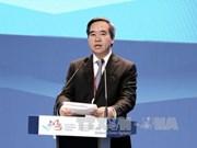 越共中央经济部部长阮文平在第三届东方经济论坛致开幕词