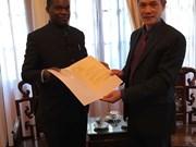 乌干达希望推动与越南的合作关系