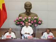 阮春福总理:最大限度放权 让胡志明市能充分发挥在推动经济社会发展中的主动性和创造性