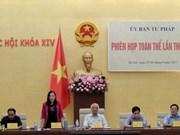 预计2018年越南贪污受贿腐败现象将会减少