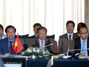 ACMECS与CLMV旅游部长会议在胡志明市召开