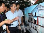 胡志明市将为创业企业建立工业园区
