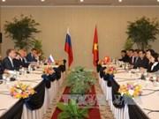 越俄政府间联合委员会第20次会议:进一步促进两国多领域合作