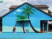 造访广南省三歧市的社区艺术村