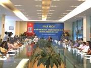 进一步加强越南与乌克兰各领域的合作向前发展