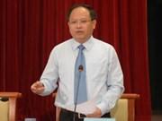 胡志明市领导人会见中国国务院发展研究中心代表团