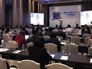 2017年APEC会议:提高中小企业市场准入门槛的良机