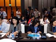 2017年APEC会议:为中小型企业寻找金融支持措施