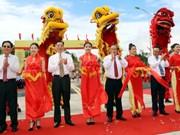 越中友谊国际口岸—友谊关国际货物运输专用通道正式开通