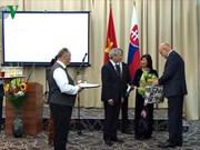 越南驻斯洛伐克大使馆举行越南国庆72周年纪念活动