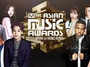 亚洲音乐大奖颁奖礼将首次在越南启动