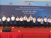 越共中央宣教部部长武文赏为永隆省贫困学生颁发助学金