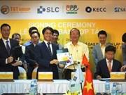 河内市与韩国合作开展垃圾发电项目