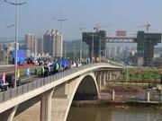 越中北仑二号桥在广宁省芒街市正式落成