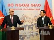越南外交部部长范平明与阿塞拜疆外交部长举行会谈