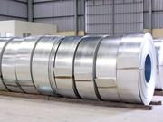 澳大利亚停止针对越南铝挤压材和镀锌钢材的反补贴调查