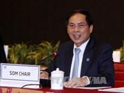 越南-阿塞拜疆建交25年之成就和展望研讨会在河内举行