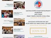 2017年供应商大会吸引近100家外资企业参加