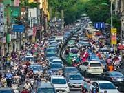 第十二届东亚交通研究学会国际会议即将在胡志明市举行