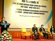 越南与日本互相分享地方行政经验