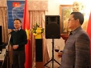 越老建交55周年:两国驻澳大利亚大使馆举行友好交流会