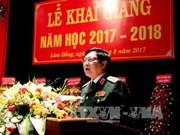 吴春历大将出席陆军学院2017-2018学年开学典礼