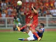 FIFA最新排名公布:越南队上升4位