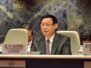 越南政府副总理王廷惠出席越南加入联合国40周年纪念仪式