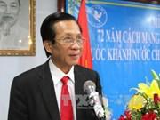 越南驻柬大使石余向柬埔寨参议院主席赛冲辞行