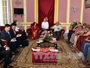 越南祖国阵线代表团访问古巴