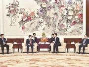 越南最高人民检察院代表团出访中国