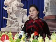 国会主席阮氏金银出席隆安省一级独立勋章授勋仪式