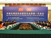 越中边境地区检察机关会晤第一次会议在南宁开幕