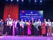 河内市越英友好协会为加强两国人民友好关系做出积极贡献