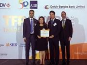 """越南投资与发展银行荣获""""2017年越南最佳贸易企业伙伴银行""""奖"""