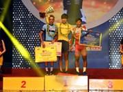 2017年VTV-莲花钢板杯国际公路自行车赛:越美协会英文教育自行车队夺冠