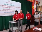 第14次东南亚地区红十字会与红新月会领导人会议将在河内召开