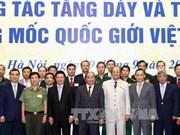 政府总理阮春福高度评价越老国界碑增密和维修改造工作