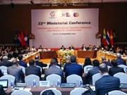 GMS经济合作第22次部长级会议:完善《河内计划》框架